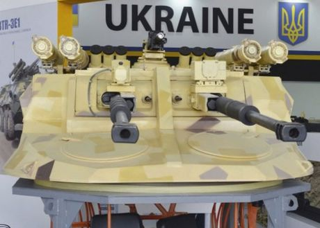 Ukraina to chuc trien lam Quan su Quoc te de khoe vu khi moi - Anh 2