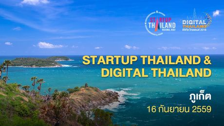 Thien duong tinh duc Phuket cung khoi nghiep, muc tieu la 'Thanh pho thong minh' - Anh 3