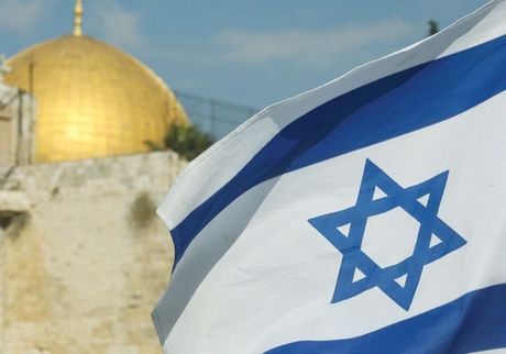 Israel gay bat ngo khi quyet dinh dinh chi hop tac voi UNESCO - Anh 1