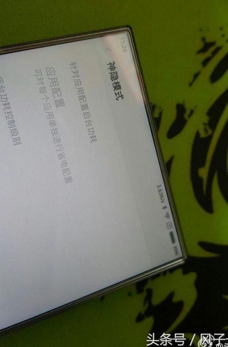 Xiaomi Mi Note 2 lo anh vien sieu mong? - Anh 2